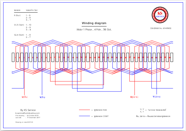m143602  Sd Single Phase Motor Wiring Diagram on ac electric, ac induction, baldor 2 hp, capacitor start, for 2 speed, standard dayton electric, dual voltage,